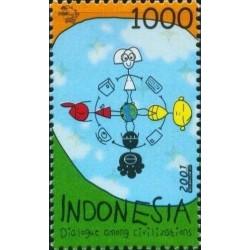1 عدد تمبر سال گفتگوی تمدنهای سازمان ملل متحد  - اندونزی 2001