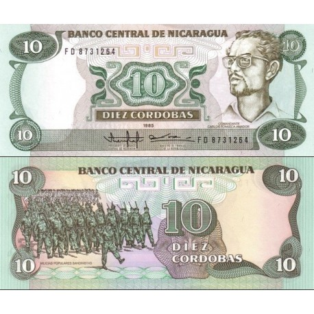 اسکناس 10 کردوبا - نیکاراگوئه 1985