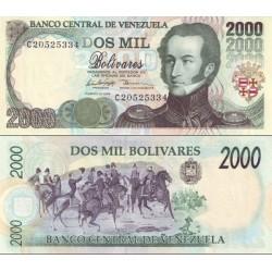 اسکناس 2000 بولیوار - ونزوئلا 1998  سری دوم فوریه