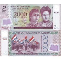 اسکناس پلیمر 2000 گوارانی - پاراگوئه 2008