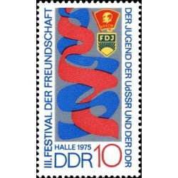 1 عدد تمبر جشنواره دوستی با شوروی - جمهوری دموکراتیک آلمان 1975