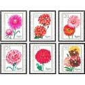 6 عدد تمبر گلها - جمهوری دموکراتیک آلمان 1975 قیمت 4.95 دلار