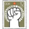1 عدد تمبر  همبستگی بین المللی - جمهوری دموکراتیک آلمان 1975