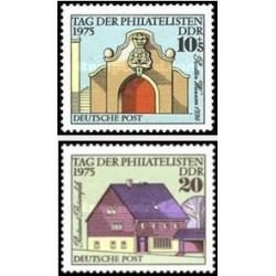 2 عدد تمبر روز تمبر - جمهوری دموکراتیک آلمان 1975