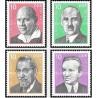 4 عدد تمبر شخصیتهای جنبش کارگری - جمهوری دموکراتیک آلمان 1976