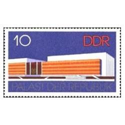 1 عدد تمبر قصر جمهوری - جمهوری دموکراتیک آلمان 1976