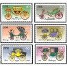 6 عدد تمبر کالسکه های اسبی - جمهوری دموکراتیک آلمان 1976