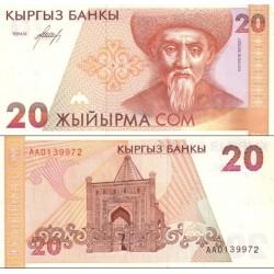 اسکناس 20 سام - قرقیزستان 1994