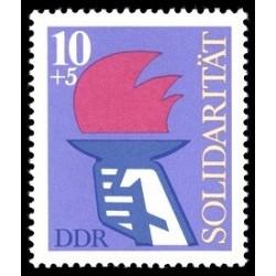 1 عدد تمبر همبستگی - جمهوری دموکراتیک آلمان 1977