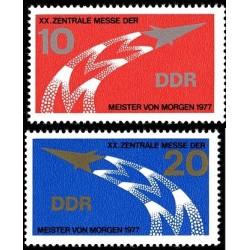 2 عدد تمبر نمایشگاه مرکزی صنایع دستی جوانان - جمهوری دموکراتیک آلمان 1977