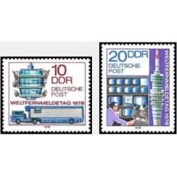 2 عدد تمبر مخابرات - جمهوری دموکراتیک آلمان 1978