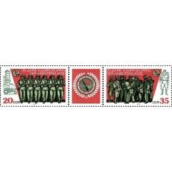 2 عدد تمبر 25من سال نیروهای کار - جمهوری دموکراتیک آلمان 1978