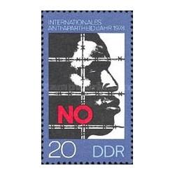 1 عدد تمبر مبارزه علیه تبعیض نژادی - جمهوری دموکراتیک آلمان 1978