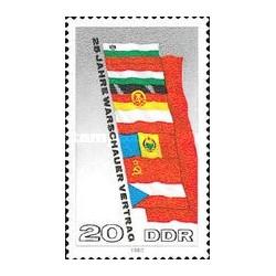 1 عدد تمبر 25مین سالگرد عهدنامه ورشو - جمهوری دموکراتیک آلمان 1980
