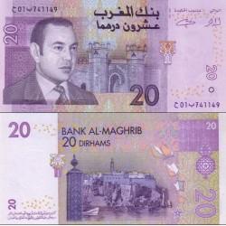 اسکناس 20 درهم - مراکش 2005 - کیفیت 90%