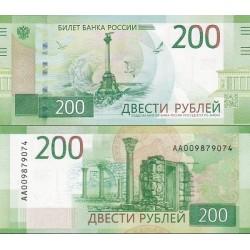 اسکناس 200 روبل- روسیه 2017
