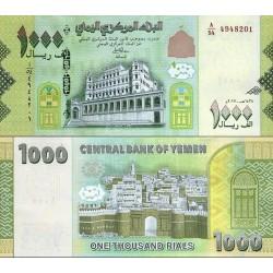 اسکناس 1000 ریال - جمهوری عربی یمن 2017