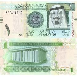 اسکناس 1 ریال عربستان 2007 تک