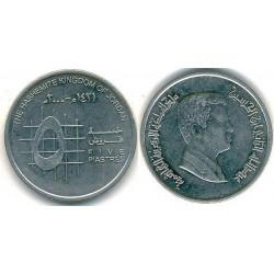 سکه 5 پیاستر - اردن 2000 غیر بانکی