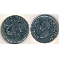 سکه 5 پیاستر - اردن 1992 غیر بانکی