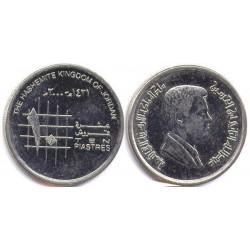 سکه 10 پیاستر - اردن 2008 غیر بانکی
