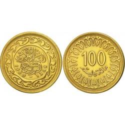 سکه 100 میلیم - برنج - تونس 2008 غیر بانکی