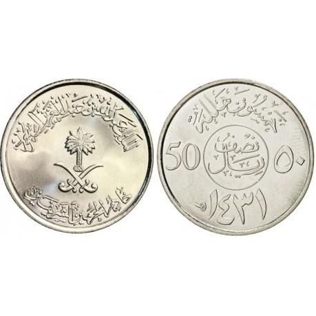 سکه نصف ریال - 50 هلالا - نیکل مس - 1436 قمری - عربستان 2015 بانکی