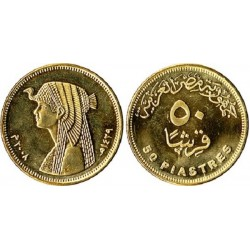 سکه 50 پیاستر - برنج روکش استیل - مصر 2010 غیر بانکی