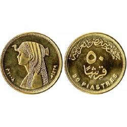 سکه 50 پیاستر - برنج روکش استیل - مصر 2012 غیر بانکی