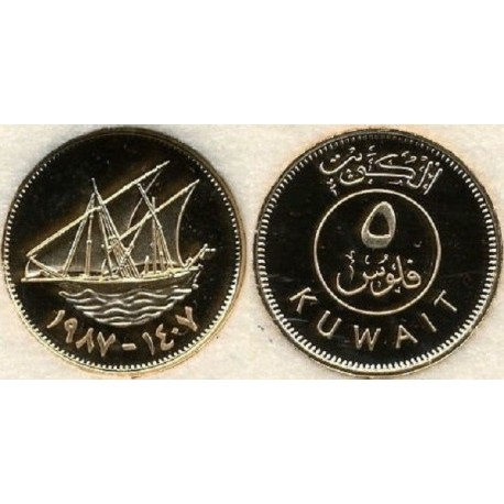 سکه 5 فلس - برنج روکش استیل - کویت 2010 غیر بانکی