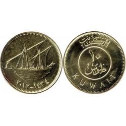 سکه 10 فلس - نیکل برنج روکش استیل - کویت 2011 غیر بانکی