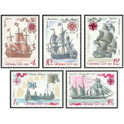 5 عدد تمبر تاریخچه نیروی دریائی روسیه - شوروی 1971