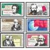 6 عدد تمبر صدمین سالروز درگذشت کارل مارکس - فیلسوف - جمهوری دموکراتیک آلمان 1983 قیمت 5.2 دلار