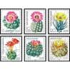 6 عدد تمبر کاکتوسها - فیلسوف - جمهوری دموکراتیک آلمان 1983 قیمت 4.3 دلار