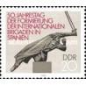1 عدد تمبر 50مین سال بریگارد ملی اسپانیا - جمهوری دموکراتیک آلمان 1986