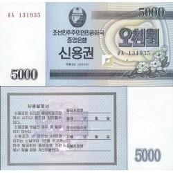 اسکناس 5000 وون سری اوراق قرضه پس انداز - کره شمالی 2003