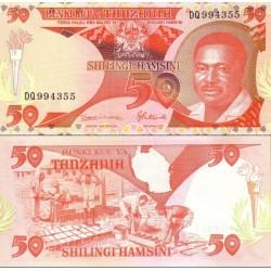 اسکناس 50 شیلینگ - تانزانیا 1992