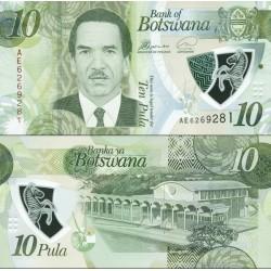 اسکناس پلیمر 10 پولا - بوتسوانا 2018