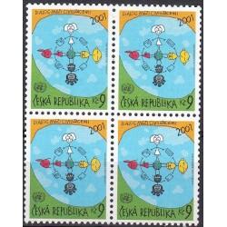 بلوک تمبر سال بین المللی گفتگوی تمدنها - جمهوری چک 2001