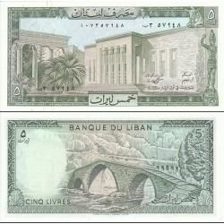 اسکناس 5 لیر لبنان 1986