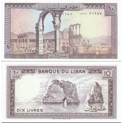 اسکناس 10 لیر لبنان 1986 تک
