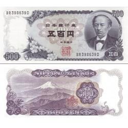 اسکناس 500 ین - ژاپن 1969 پرفیکس سریال دو حرفی