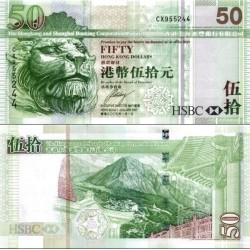 اسکناس 50 دلار - بانک شرکتی هنگ کنگ و شانگهای - هنگ کنگ 2007 سری شیر