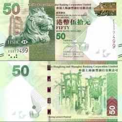 اسکناس 50 دلار - بانک شرکتی هنگ کنگ و شانگهای - هنگ کنگ 2014 سری شیر