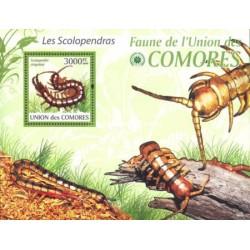 سونیرشیت حشرات - هزارپا - کومور 2009 قیمت 13.97 دلار