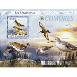 سونیرشیت پرندگان - آبزی - کومور 2009 قیمت 13.97 دلار
