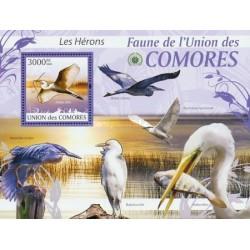 سونیرشیت پرندگان - حواصیل - کومور 2009 قیمت 13.97 دلار
