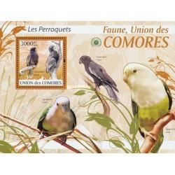 سونیرشیت پرندگان - طوطیها - کومور 2009 قیمت 13.97 دلار
