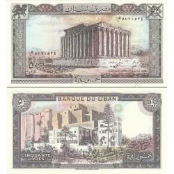 اسکناس 50 لیر لبنان 1983 تک