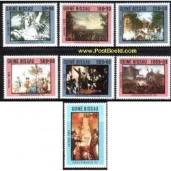 7 عدد تمبر انقلاب فرانسه - گینه بیسائو 1989